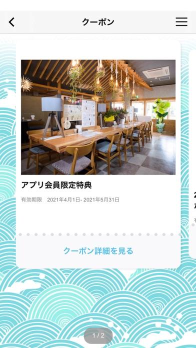 日本酒×魚 魚ぽぽ(うおぽぽ)紹介画像3
