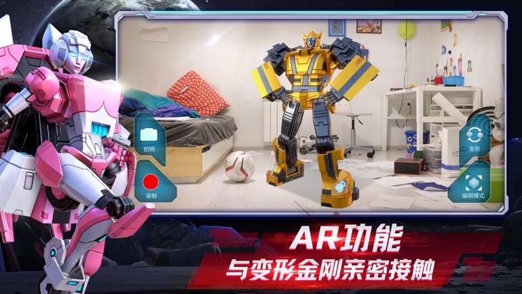 变形金刚:地球之战 screenshot-6