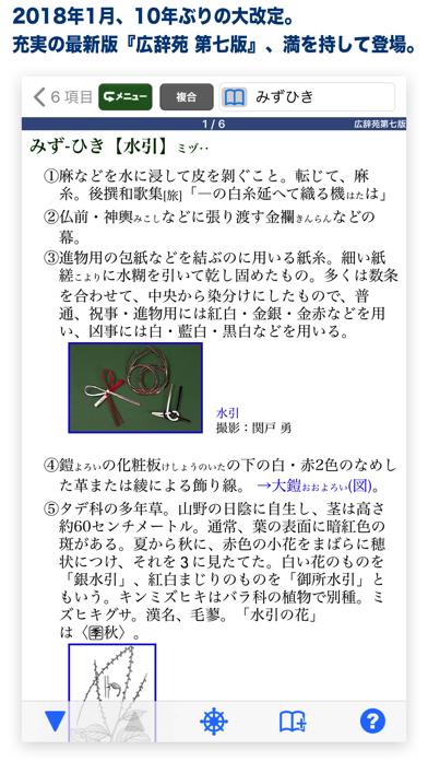 https://is4-ssl.mzstatic.com/image/thumb/PurpleSource114/v4/a1/98/b5/a198b569-faf5-5b74-cd42-e43b3910a000/b772e306-6d88-4163-a51b-5c9234475aba_1-mainScreenshot.png/392x696bb.png