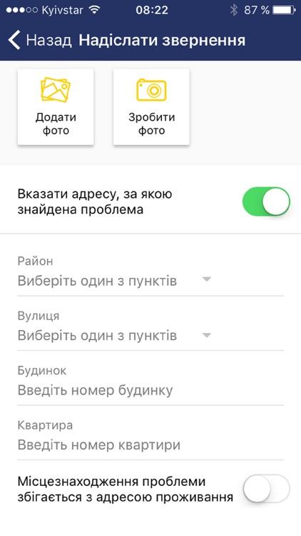 КЦ Ольгінської СТГ screenshot-3