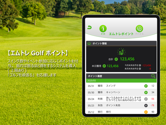 https://is4-ssl.mzstatic.com/image/thumb/PurpleSource114/v4/a9/49/77/a94977c2-586b-5275-fbd6-0b4d71e2d70d/ca91599e-6791-4aa5-b7b6-f8848dfc1f7f_Mtre-Golf-Point_ipad.png/552x414bb.png