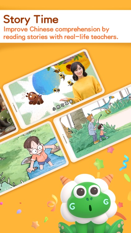 GoPlay Chinese - Kids Games screenshot-0