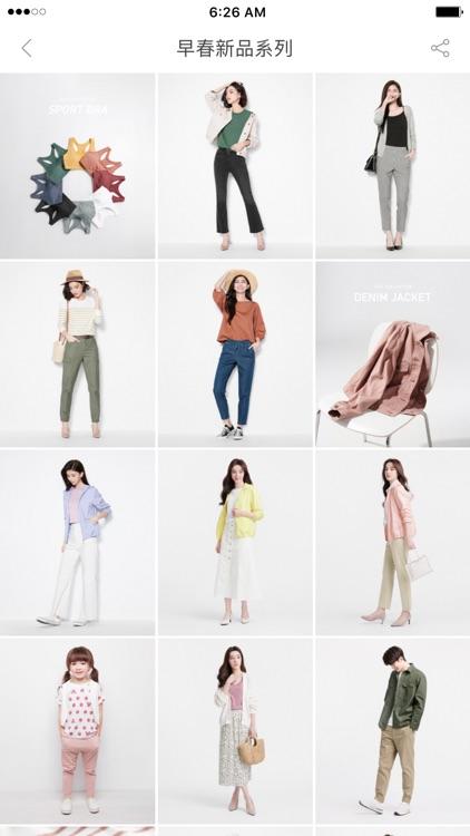 lativ - 提供平價且高品質服飾