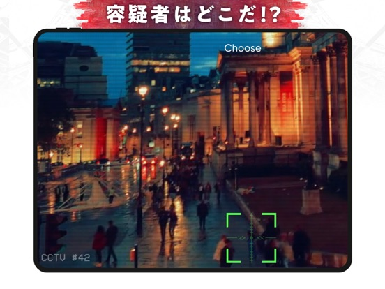 Recontact London:パズルで刑事事件を捜査のおすすめ画像2