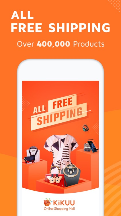 KiKUU: Online Shopping Mall screenshot-0