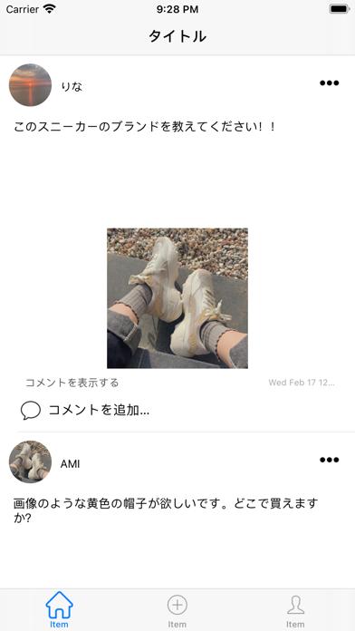WANT screenshot 1