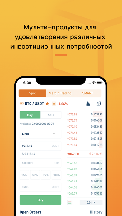 Bithumb Global- крипто биржаСкриншоты 1