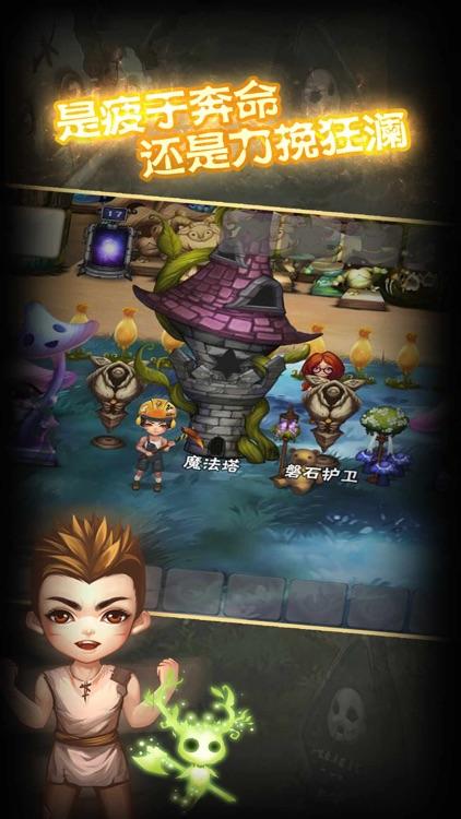灵魂岛 screenshot-2