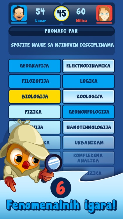 Slagalica Kviz screenshot-6