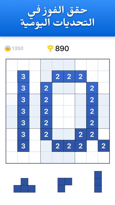 Blockudoku - لغز المكعباتلقطة شاشة3