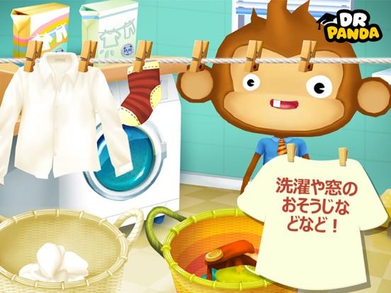Dr. Panda小さな家のおすすめ画像2
