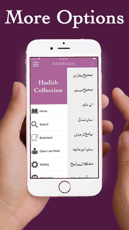 Hadith Collection English screenshot-5