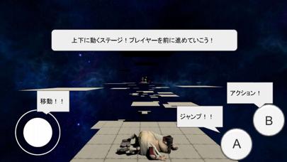 スペースアドベンチャー screenshot 1