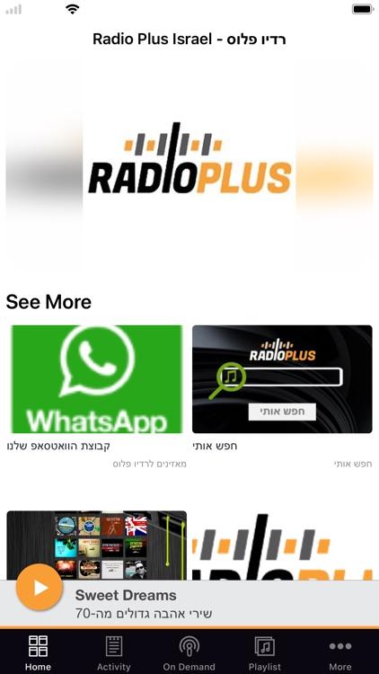 Radio Plus Israel - רדיו פלוס