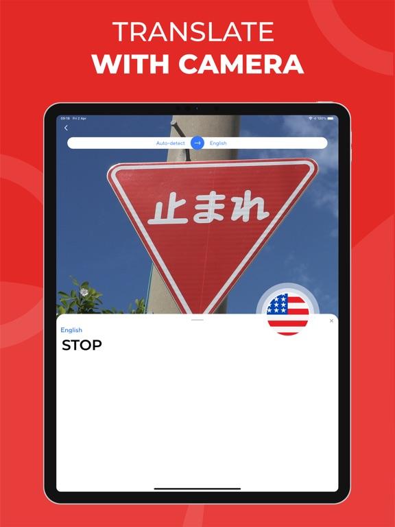 Wスマートリーダー- AI翻訳のおすすめ画像2