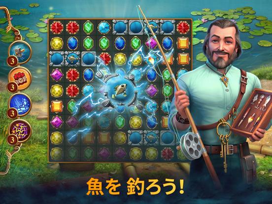 クロックメーカーパズルゲーム (Clockmaker)のおすすめ画像3