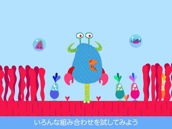 Monster Mingleのおすすめ画像5