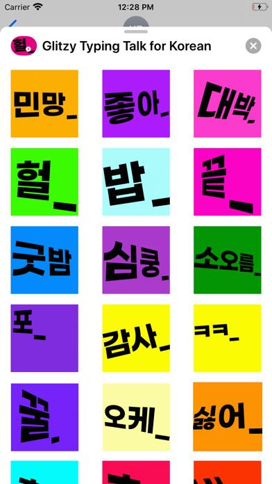 Glitzy Typing Talk for Korean screenshot 3