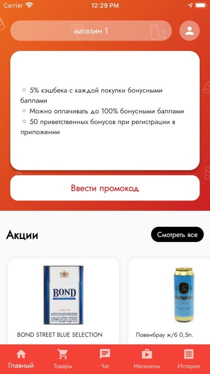 Алкополис24