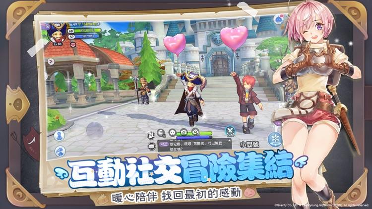 RO仙境傳説:新世代的誕生 screenshot-5