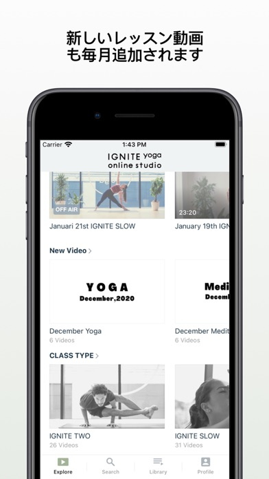 IGNITE YOGA ONLINE STUDIOのおすすめ画像3