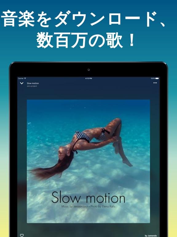 https://is4-ssl.mzstatic.com/image/thumb/PurpleSource114/v4/ba/3a/aa/ba3aaa55-7d87-948a-df33-e3adbbfa0079/08f56d1f-b7be-4473-8754-939abe7f5f5c_01-iPad_Pro_2nd_generation.jpg/576x768bb.jpg