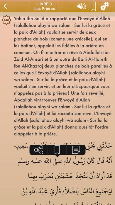 Al-Muwatta Audio en Français Screenshot