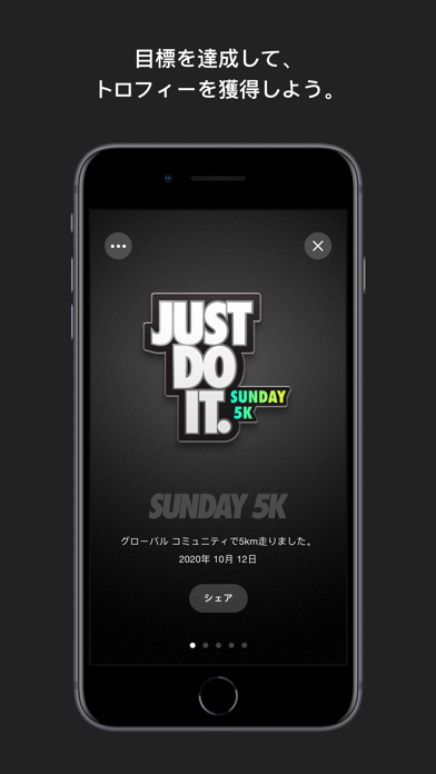 Nike Run Club ScreenShot3
