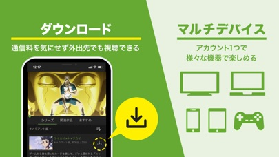 Hulu / フールー 人気ドラマや映画、アニメなどが見放題 ScreenShot5