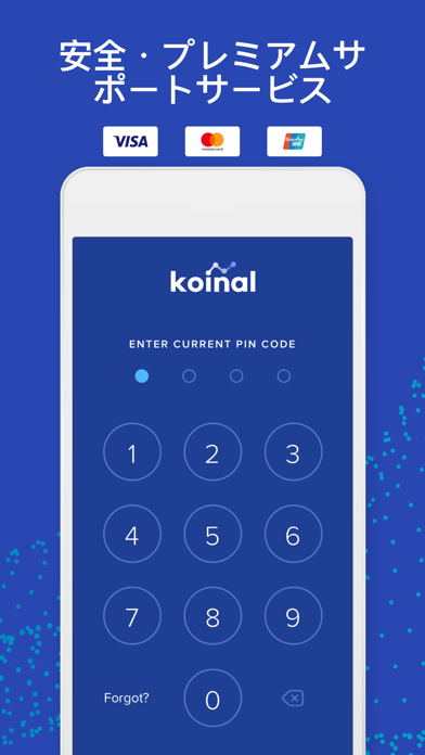 Koinal: Buy Bitcoin instantlyのスクリーンショット6