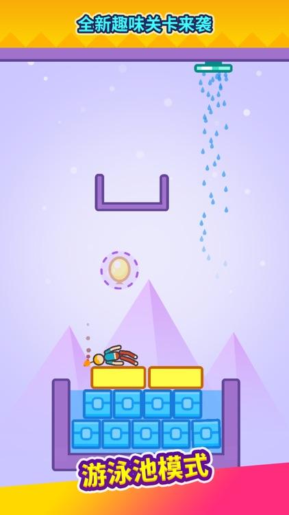 火花侠 screenshot-3