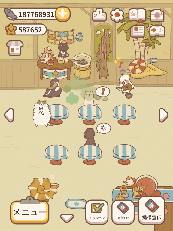 ねこレストランのおすすめ画像7