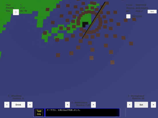TaihuuMaker screenshot 5