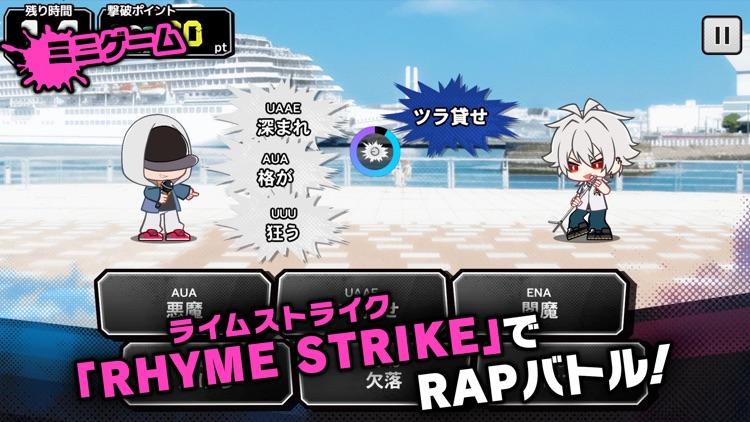 ヒプノシスマイク -A.R.B- screenshot-5