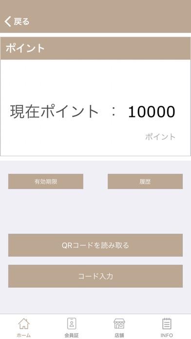 業務用スーパー MCフーズ紹介画像3
