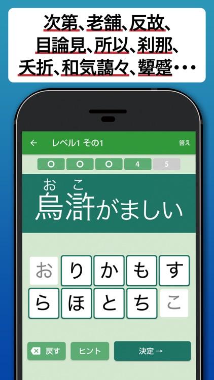 漢字 読め ない と 恥ずかしい 読めないと恥ずかしい!? 漢字クイズ!!