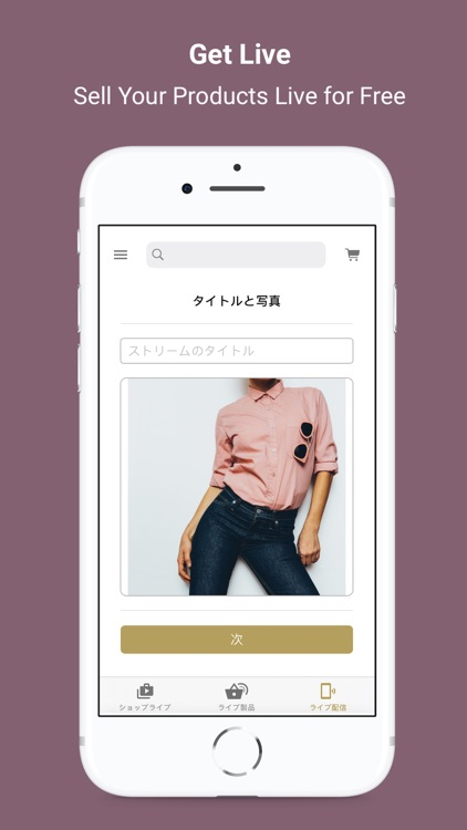 Shoclef Gold - Live Shopping screenshot-4