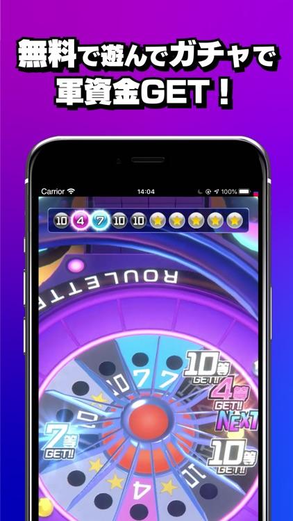 TIPSTAR(ティップスター) screenshot-4