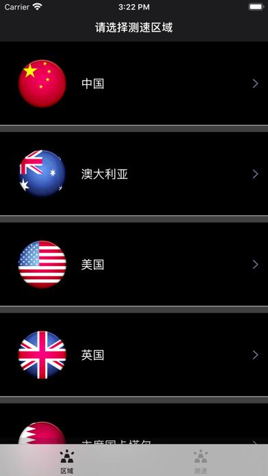 蓝灯VPN免费翻墙软件のおすすめ画像1