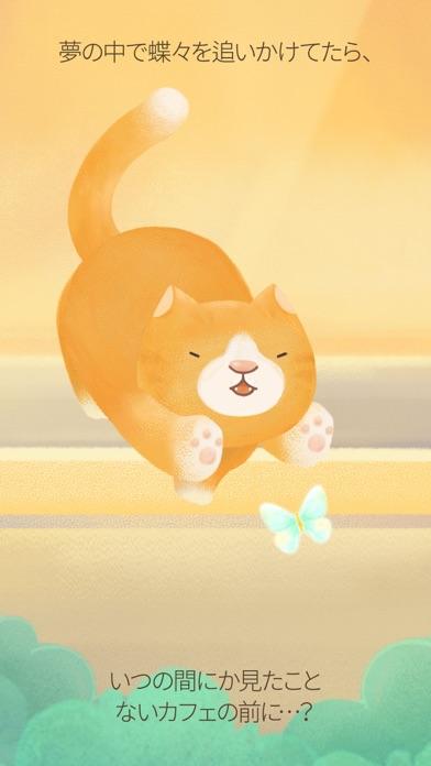 カフェヘーブン - 猫のサンドイッチ紹介画像1