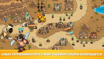 Скриншот №1 к Kingdom Rush Frontiers TD