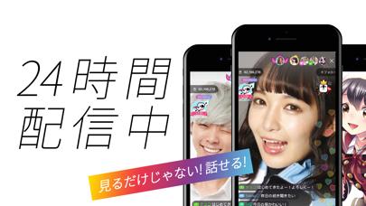 17LIVE(イチナナ) - ライブ配信 アプリ ScreenShot1