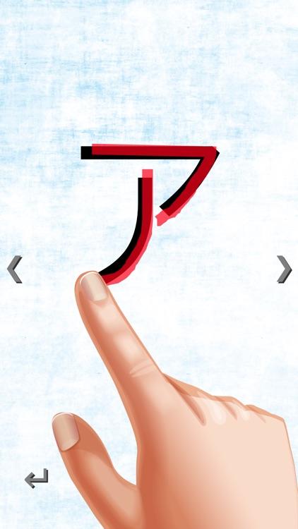 Kana - hiragana + katakana