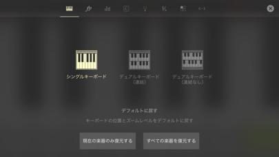 Real Piano™ Classicのおすすめ画像2