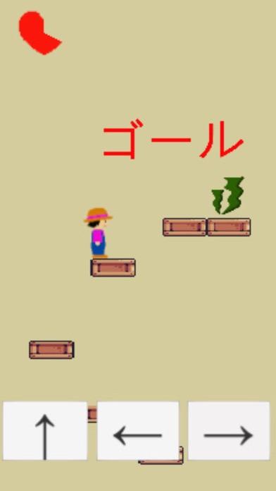 お味噌汁マスター screenshot 3