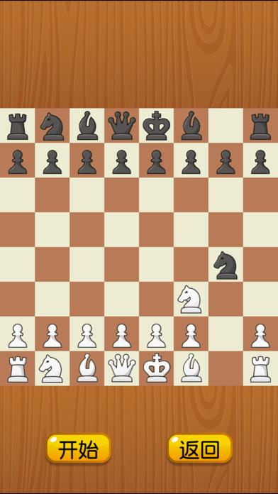 chess alone紹介画像5