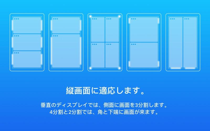 https://is4-ssl.mzstatic.com/image/thumb/PurpleSource114/v4/d4/59/af/d459af3c-745b-01de-da79-e01a5668530d/5b4f049c-a840-4158-9ea7-b5065dcde9bd_MGNT_store_04_JP.png/800x500bb.jpg
