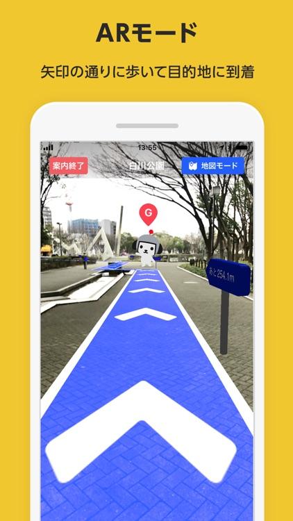 Yahoo! MAP-ヤフーマップ screenshot-9