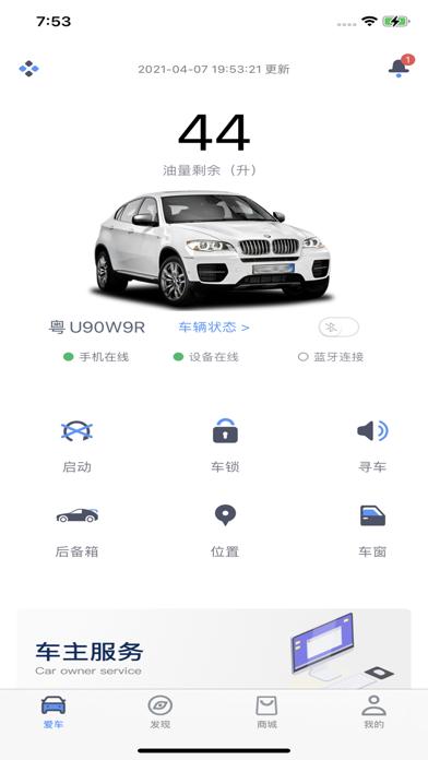 AOD互联 screenshot 4