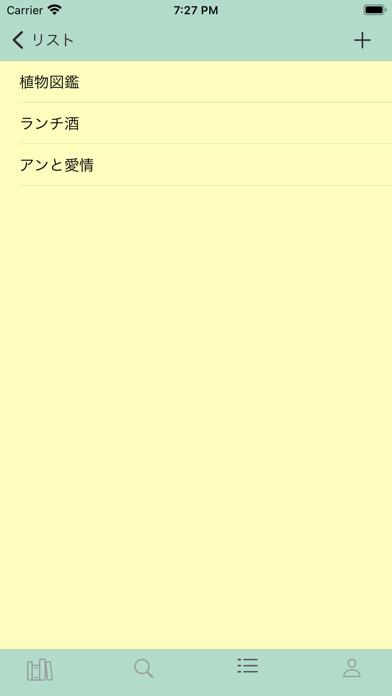 Liv screenshot 4